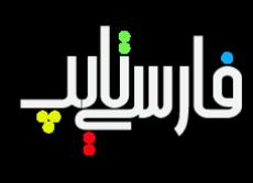 Type Farsi Type : Persian Typing Practice