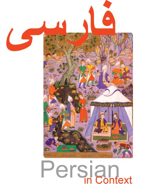 Persian In Context