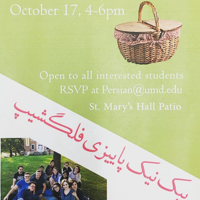 Persian kebabs...music....dance...and fun.  Oct 17th, 4-6 P.M. St. Mary's patio.  RSVP at persian@umd.edu ... Come and Enjoy!!!