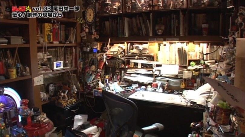 Oda's desk