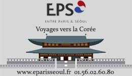 EPS.jpg