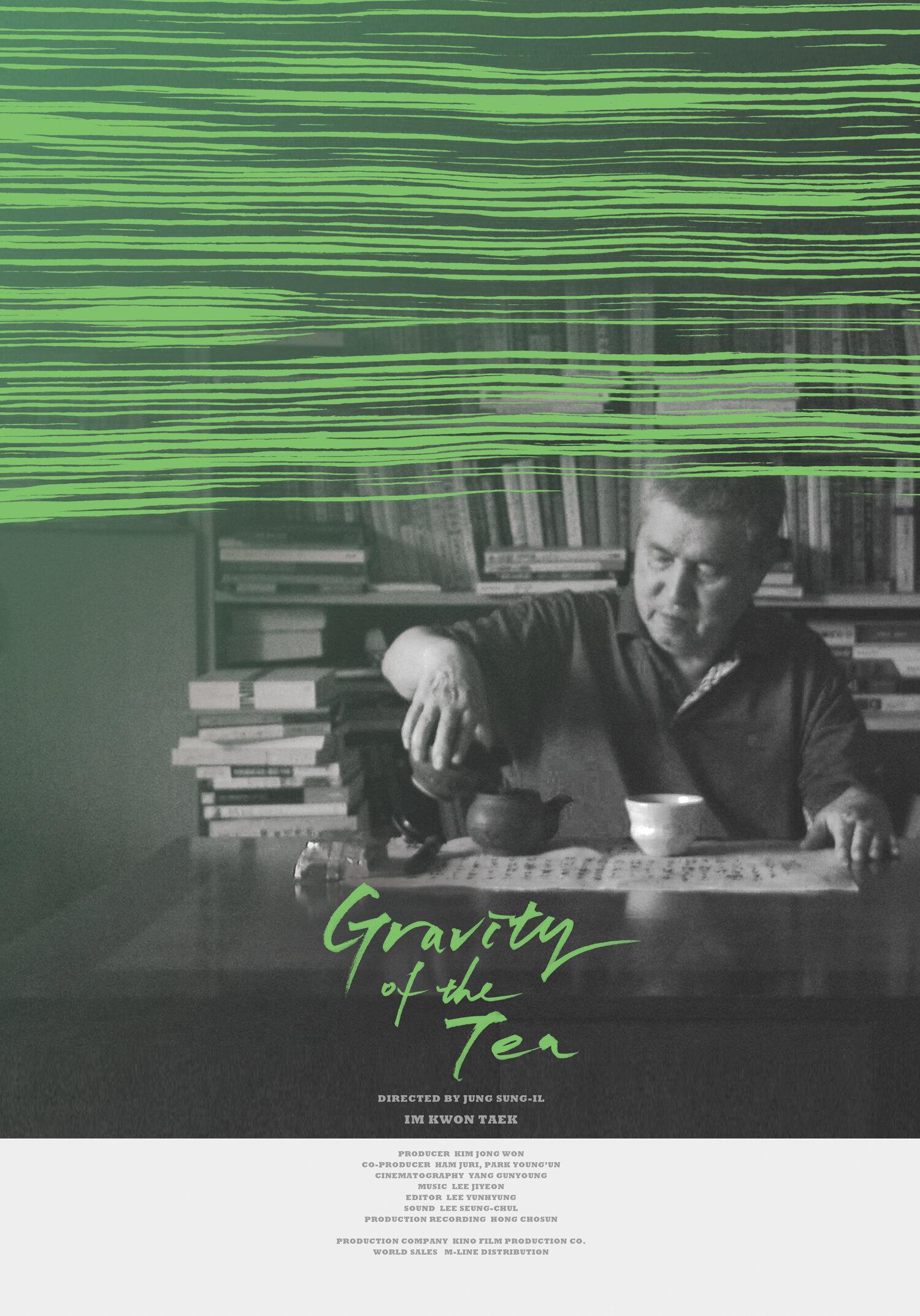 GravityOfTheTea.jpg