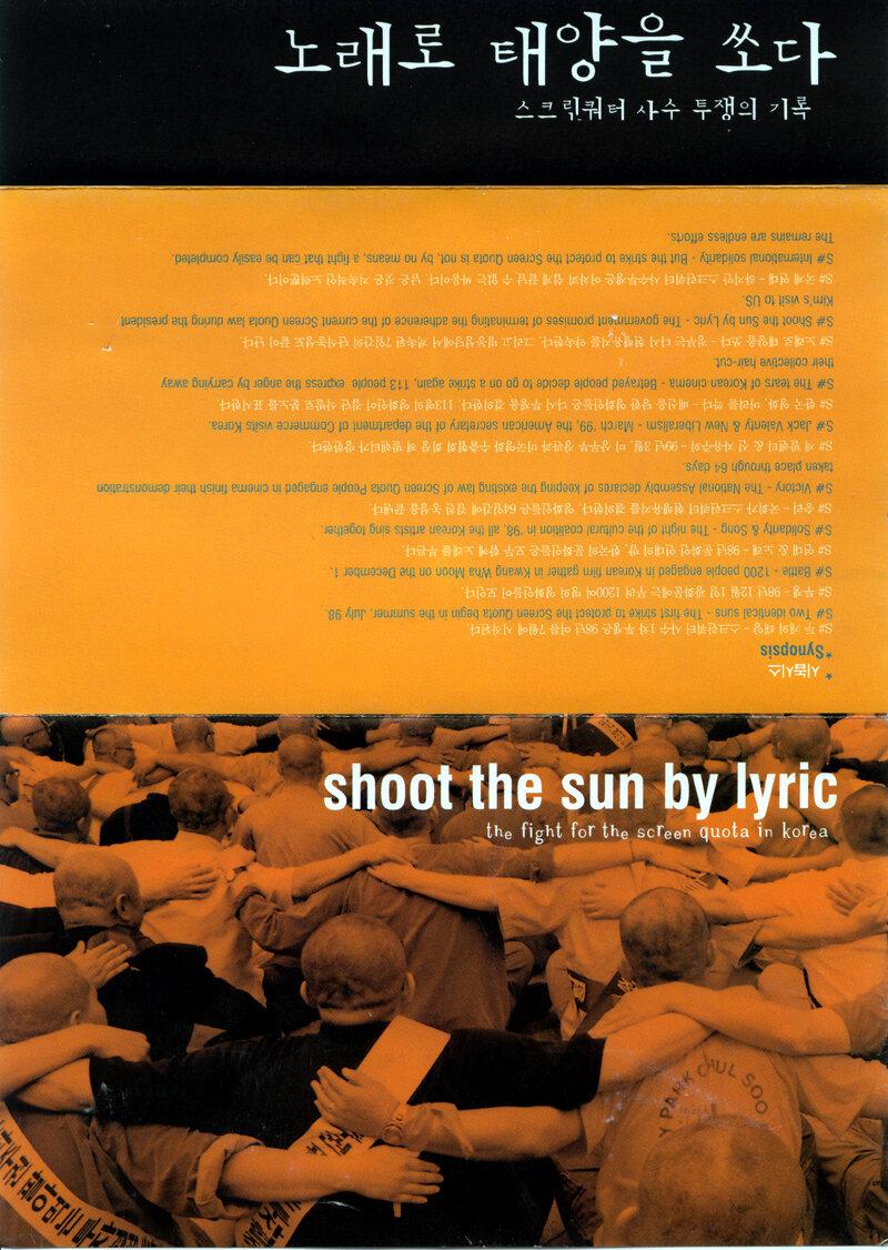 ShootTheSunByLyric.jpg