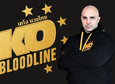 KO Bloodline
