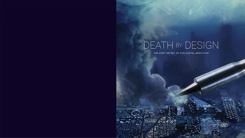 death by design poster 2 copy 2.jpg