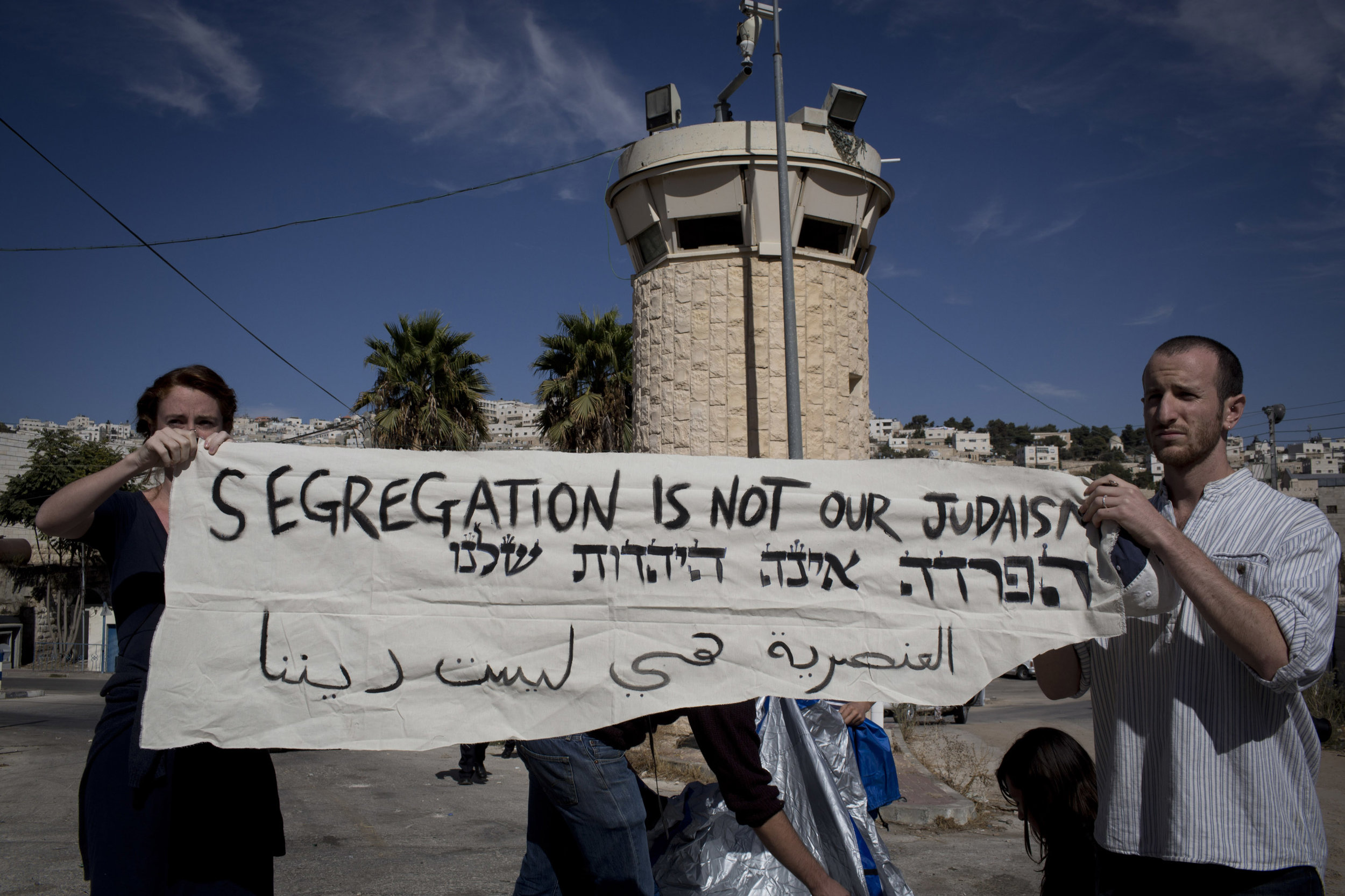 Jews Step Forward - Segregation is not our Judaism.