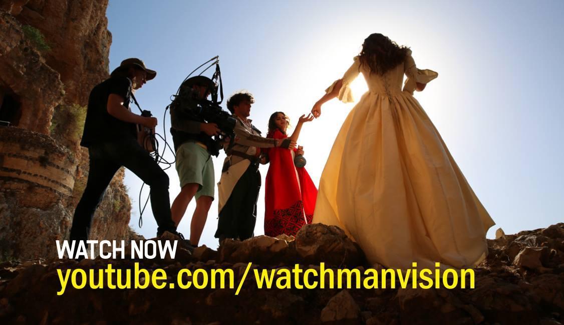 Princess Bride: A Watchman's Tale