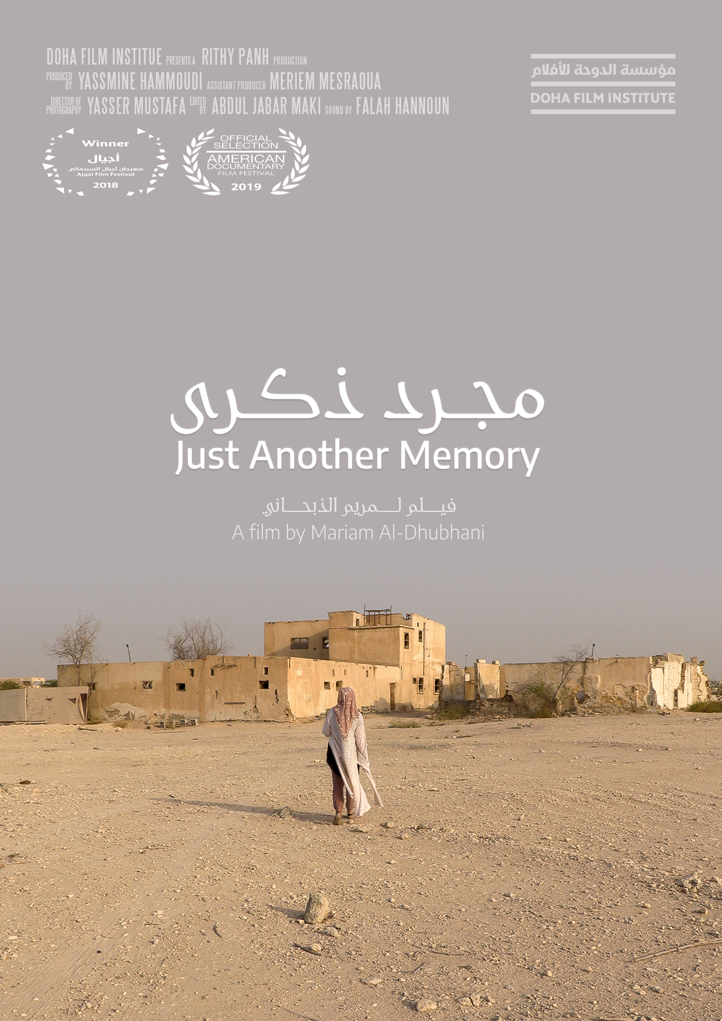 Just Another Memory poster