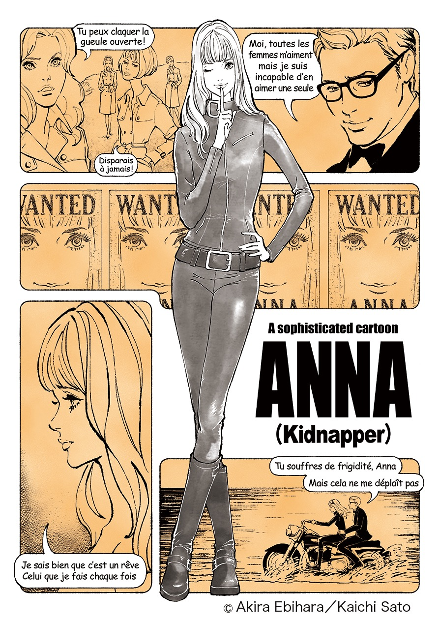 ANNA (Kidnapper) poster