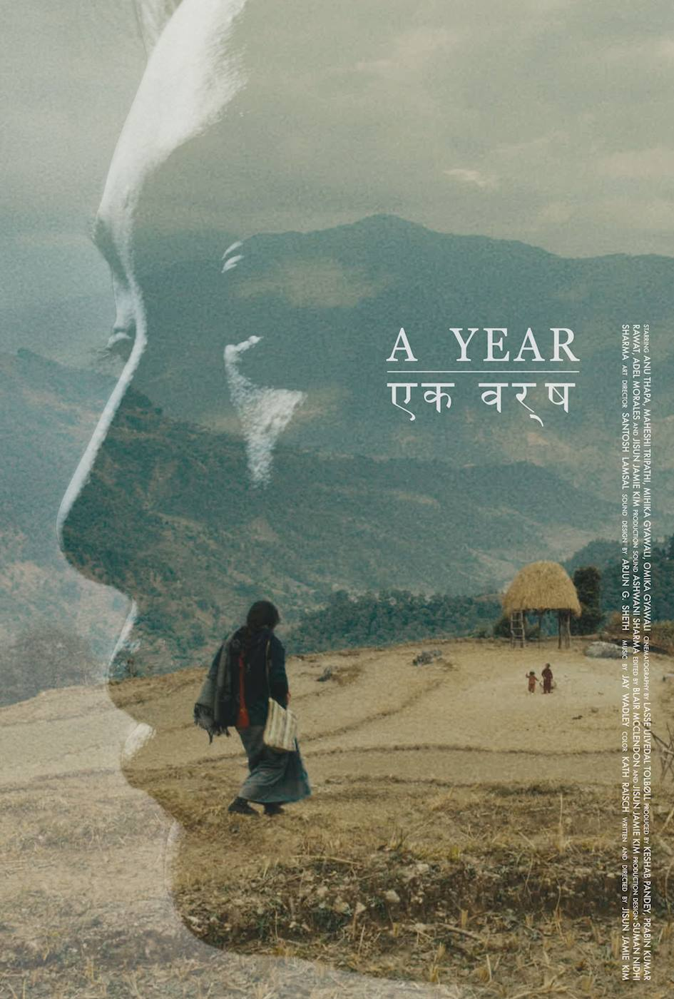 A Year poster