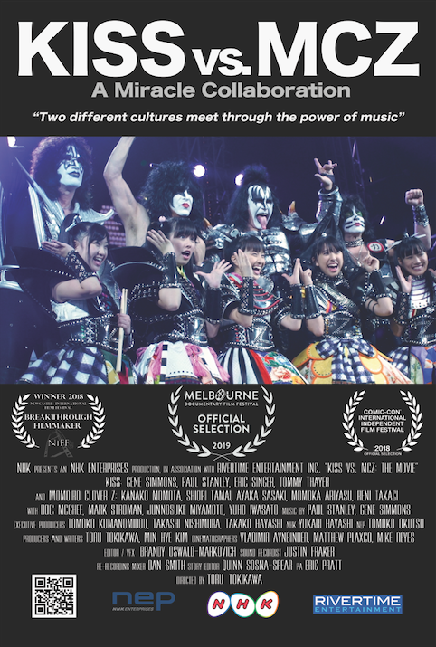 KISS vs. MCZ: The Movie poster