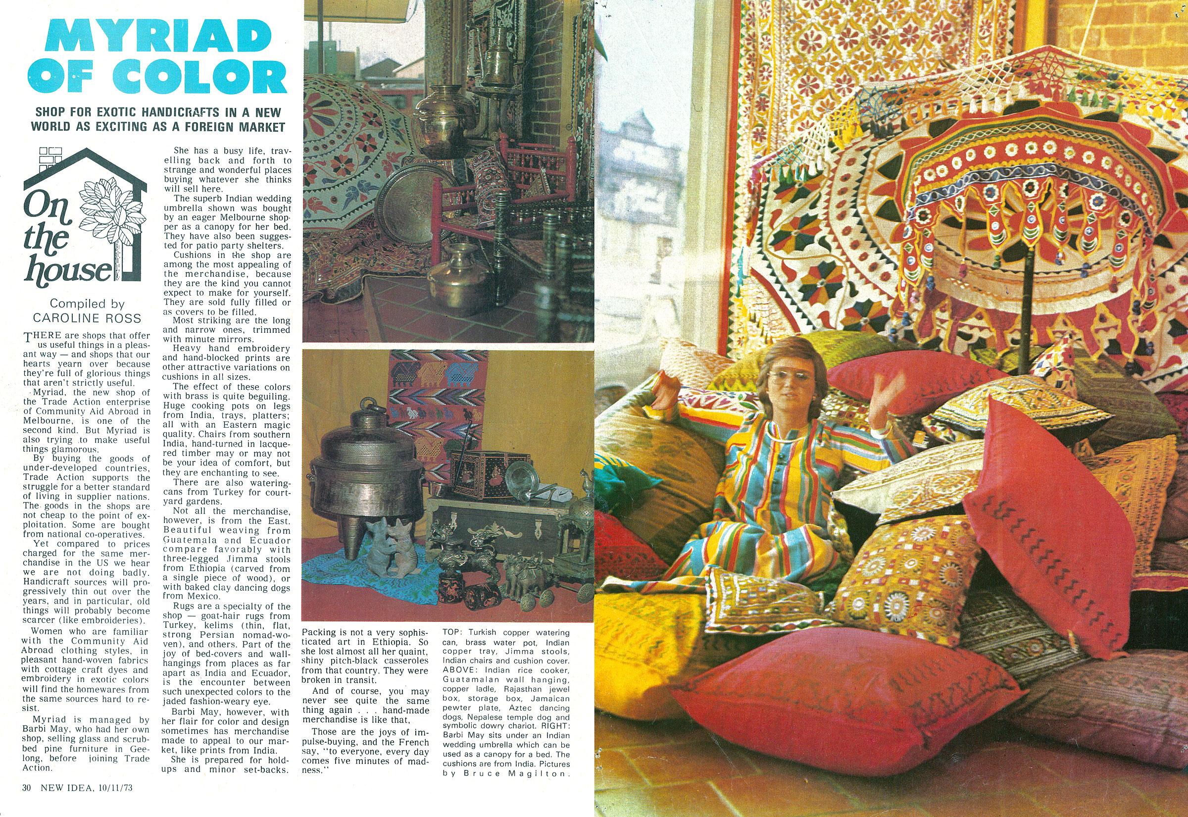 New Idea 1973