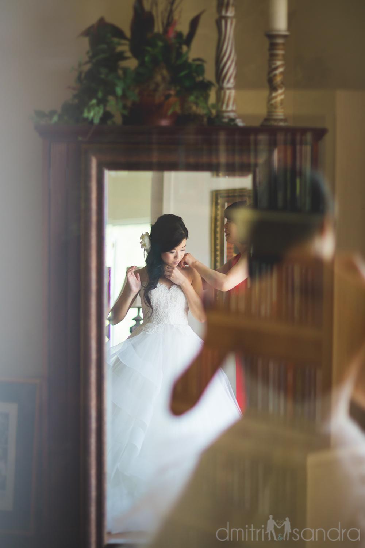 bliss-maui-wedding-kukahiko-estate-dmitri-and-sandra-photography-phoebe-simon-6.jpg