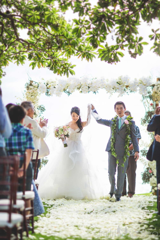 bliss-maui-wedding-kukahiko-estate-dmitri-and-sandra-photography-phoebe-simon-15.jpg
