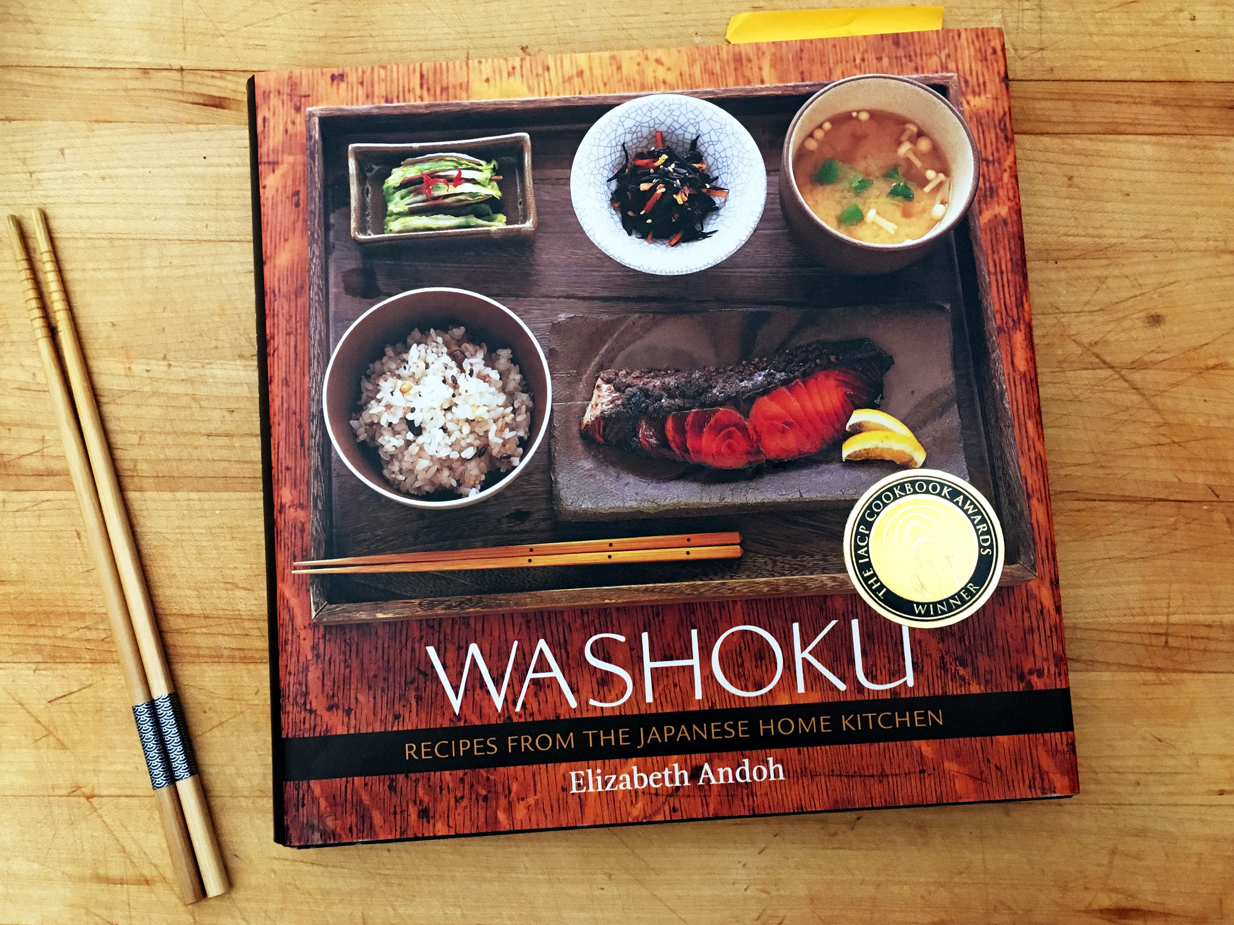 book-a-day-12-washoku.jpg