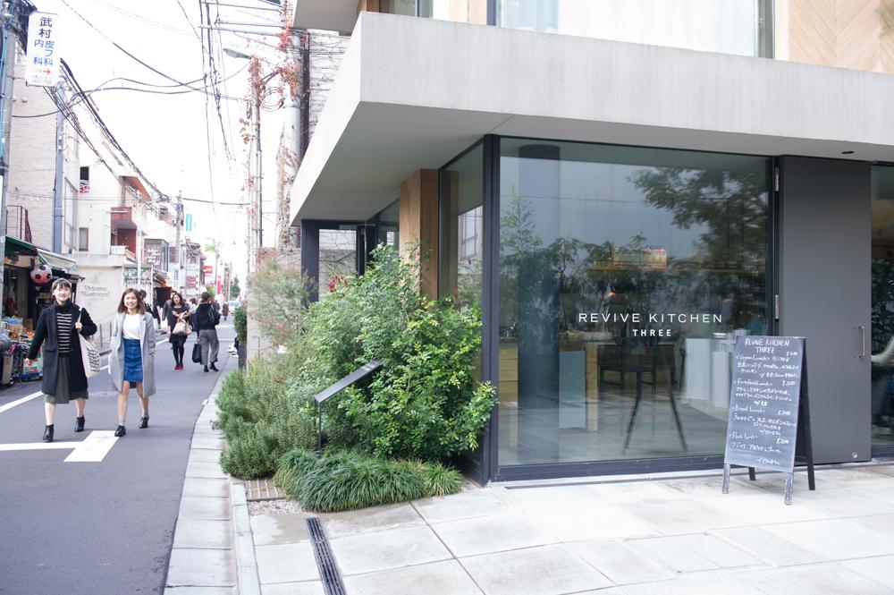 Tokyo Part 1 - A Vegan's Guide