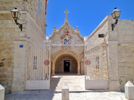 Entrance to the Milk Grotto.