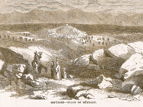 View to 19th c Suffuriyyah, a town on a hill. Drawing from W. M. Thompson (1859:133). Source.