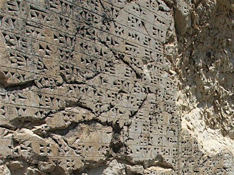Cuneiform characters (detail).