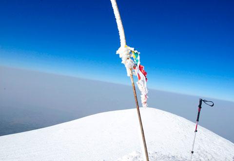 The summit pole.