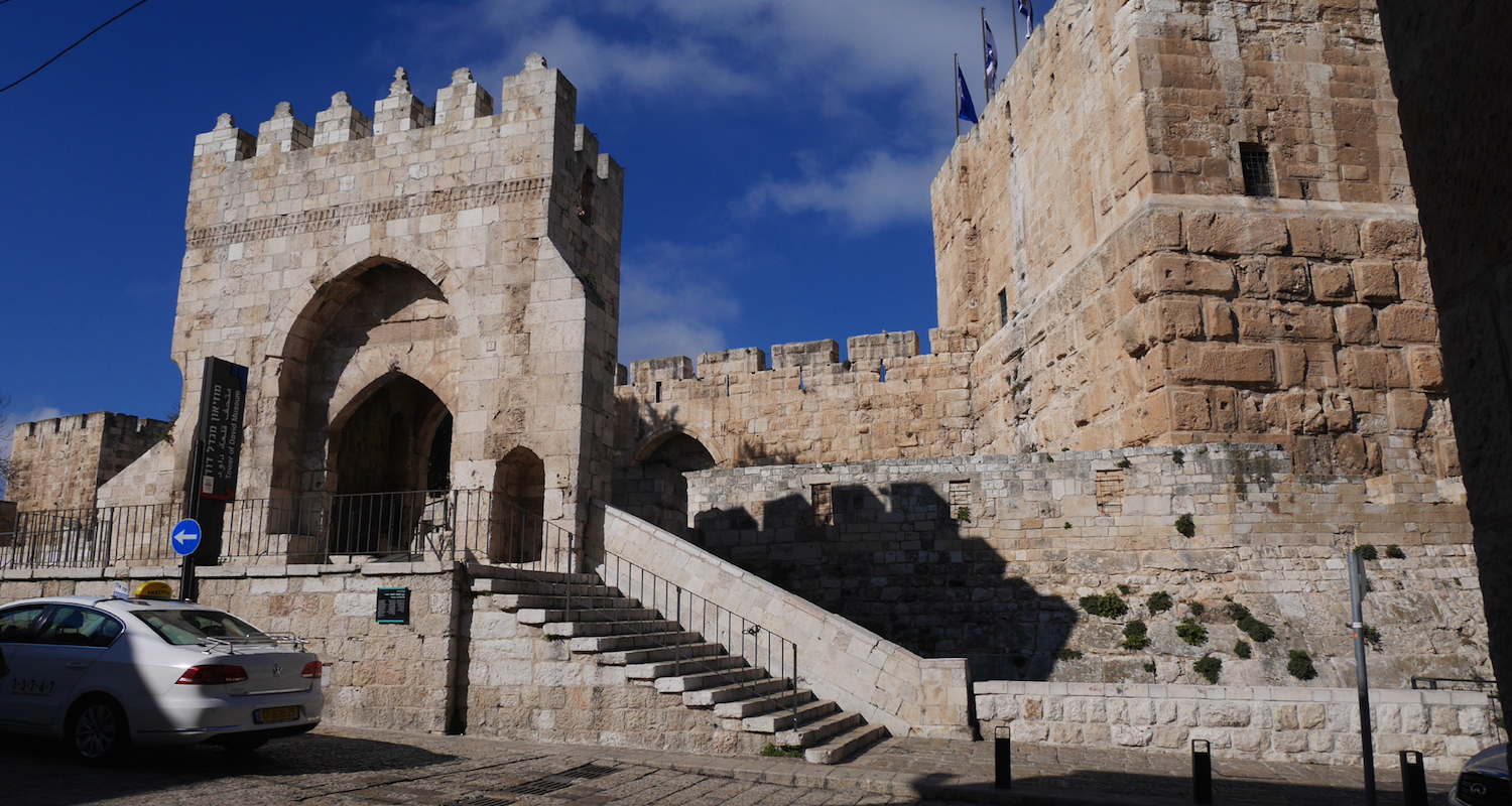 The entrance to the Tower of David Museum, a splendid 16th century monumental gate.