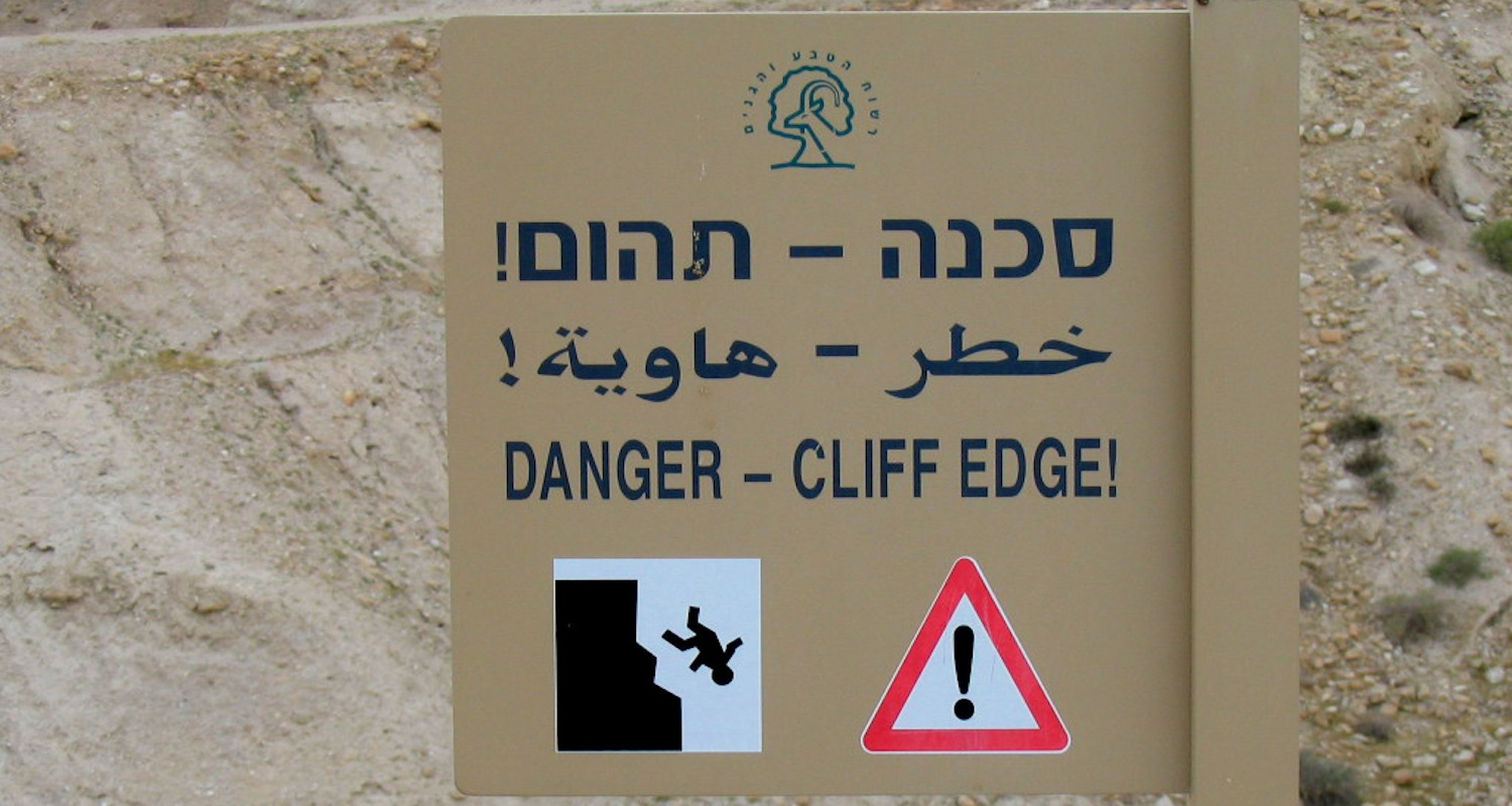 Signage from Khirbet Qumran. Love the lego-man!
