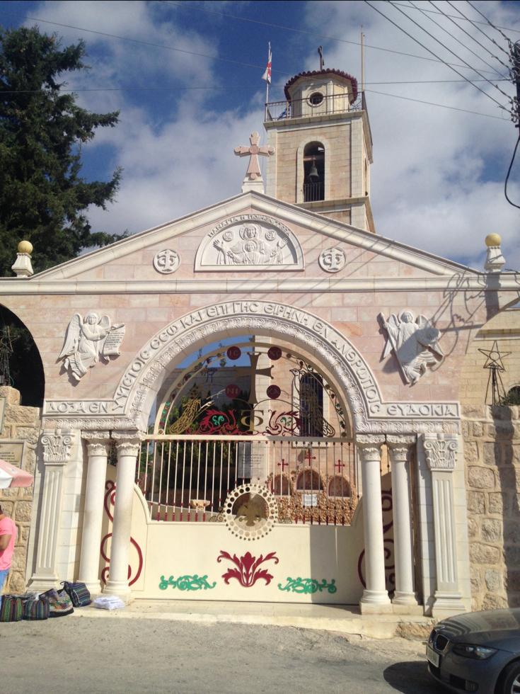 Entrance,  Kaniset el-Ruat , Church of the Shepherds. Beit Sahour, Palestine.
