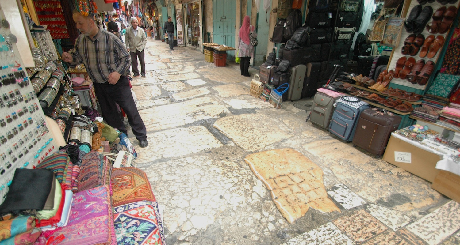 Jerusalem's streets are patched together from many centuries of stonework. Surfaces can be uneven, slick, and filthy.