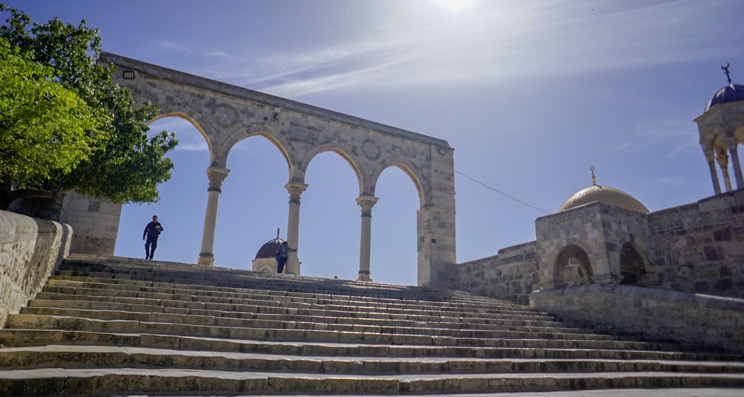 """This descent carries the walker down from the """"Dome of the Rock"""" plaza in Jerusalem. This place ranks third among the holy sites of the Islamic faith. Photograph by Bible Land Explorer Adrienne Griffin."""
