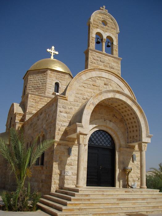 Gk Orthodox Church of John the Baptist copy.jpg