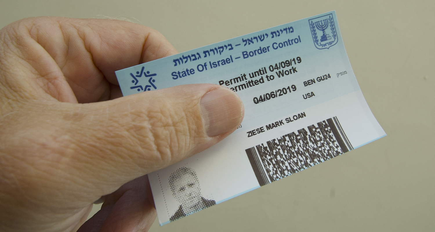 You will receive this card upon your arrival in the Tel Aviv airport. Keep it safely tucked away inside your passport.