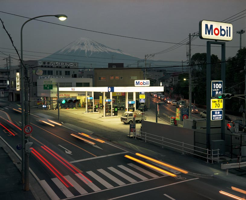 JAPAN. FUJI CITY. Petrol station and Mount Fuji - 16x12inches £600 - Edition of 6 + 2AP's - 20x24inches £1000 - Edition of 4 + 2AP's