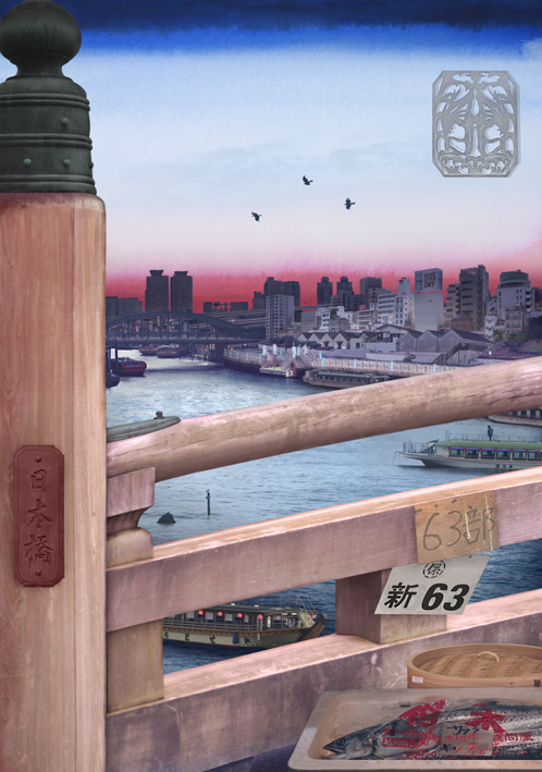 Tokyo Story 2 Bridge (after Hiroshige)