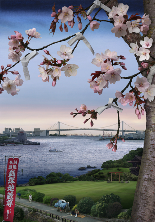 Tokyo Story 5 Cherry Blossom (after Hiroshige)