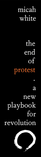 endofprotest-sky.jpg
