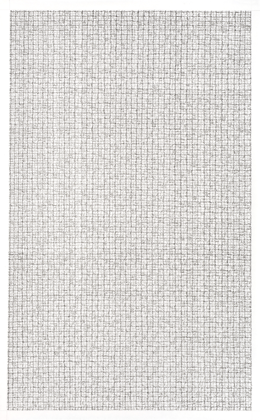 "chpt. 30: things flourish then perish, 2016 | ink on kozo paper | 40"" x 25"""