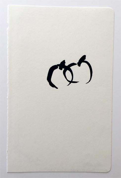 "ensō | apple (12), 2015 | ink on paper | 8.25"" x 5.25"""