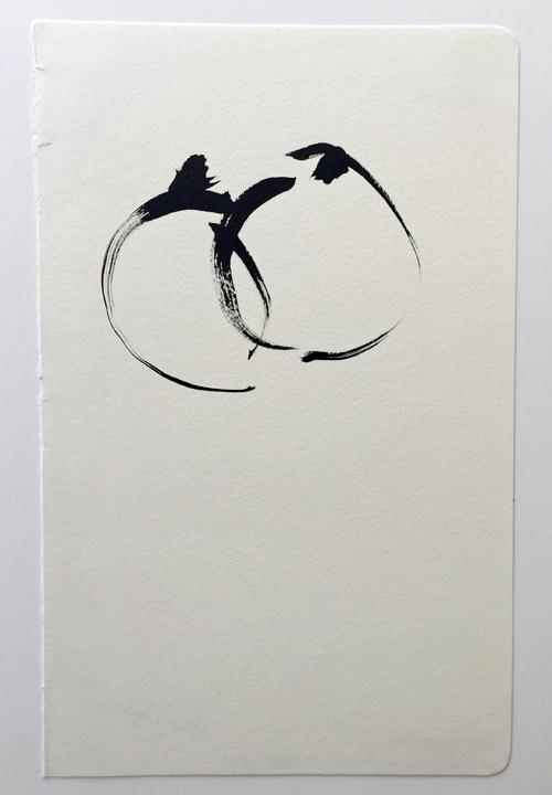 "ensō | apple (15), 2015 | ink on paper | 8.25"" x 5.25"""