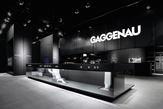 Gaggenau-LivingKitchen-2013-06.jpg