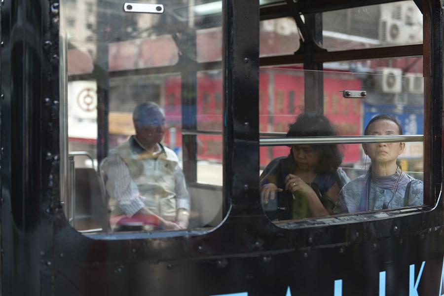 Hong Kong Tram Portrait No. 5