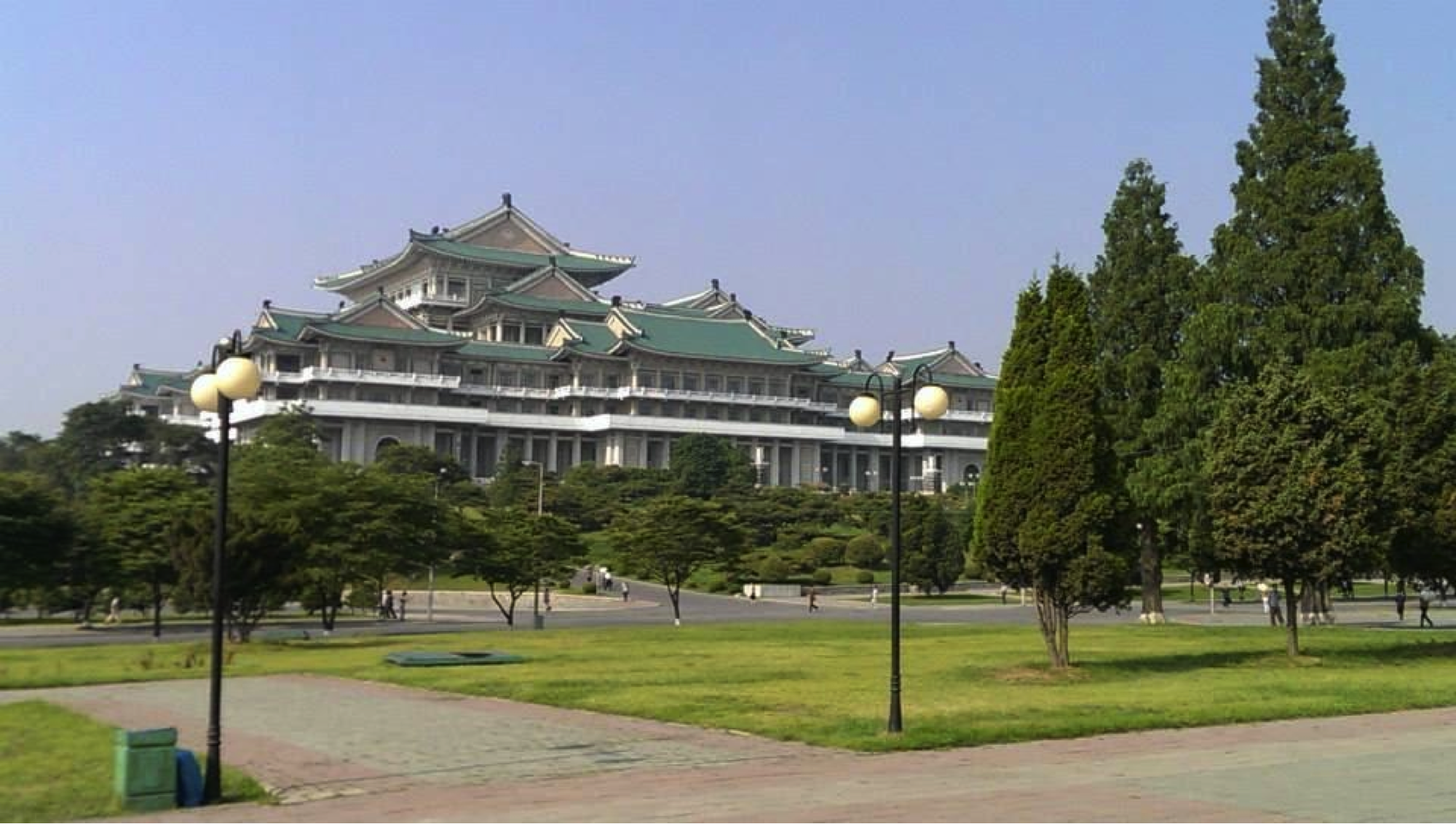 (Grand People's Study House, Pyongyang)