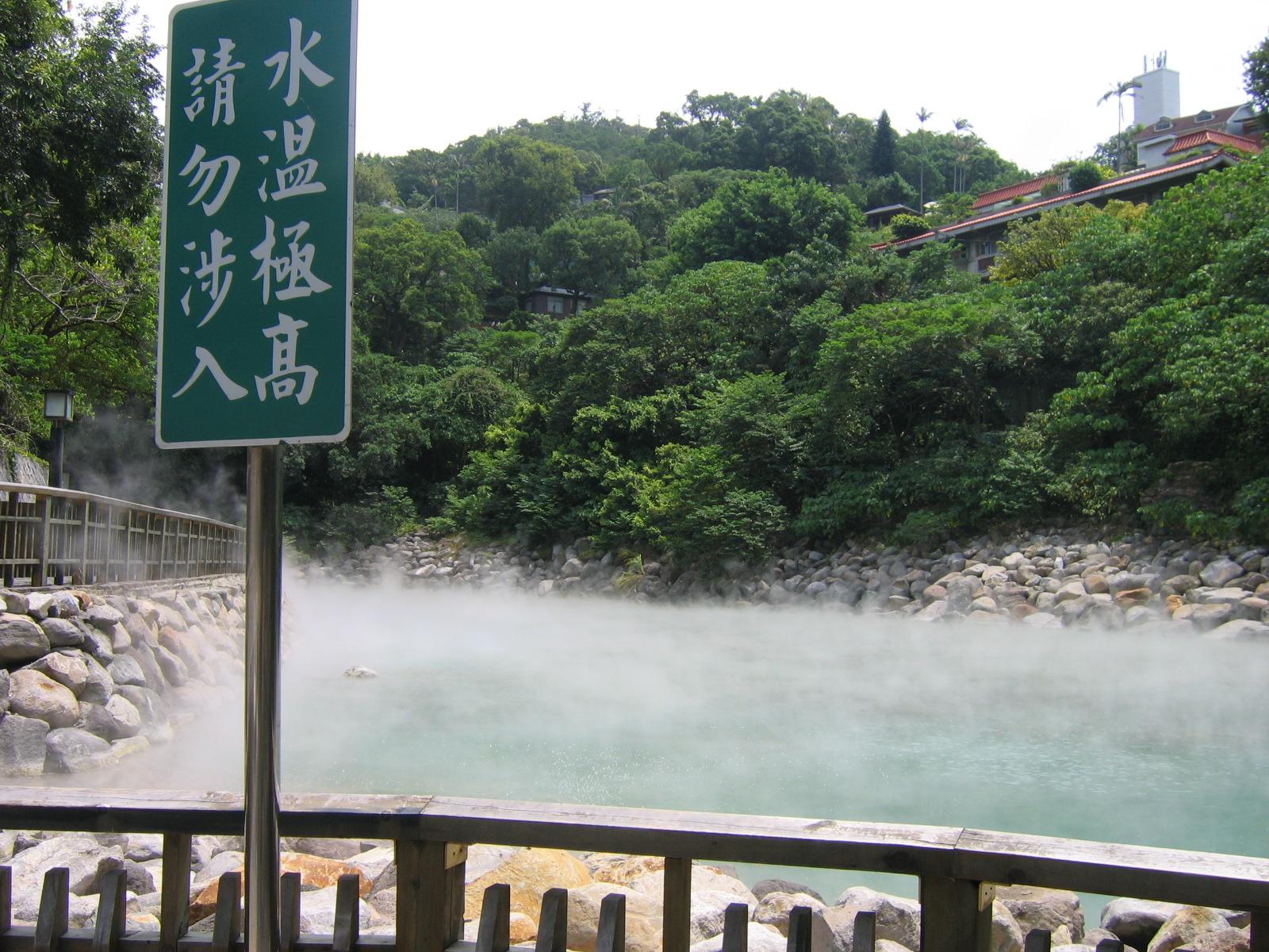 Beitou_Hot_Spring_Valley.jpg