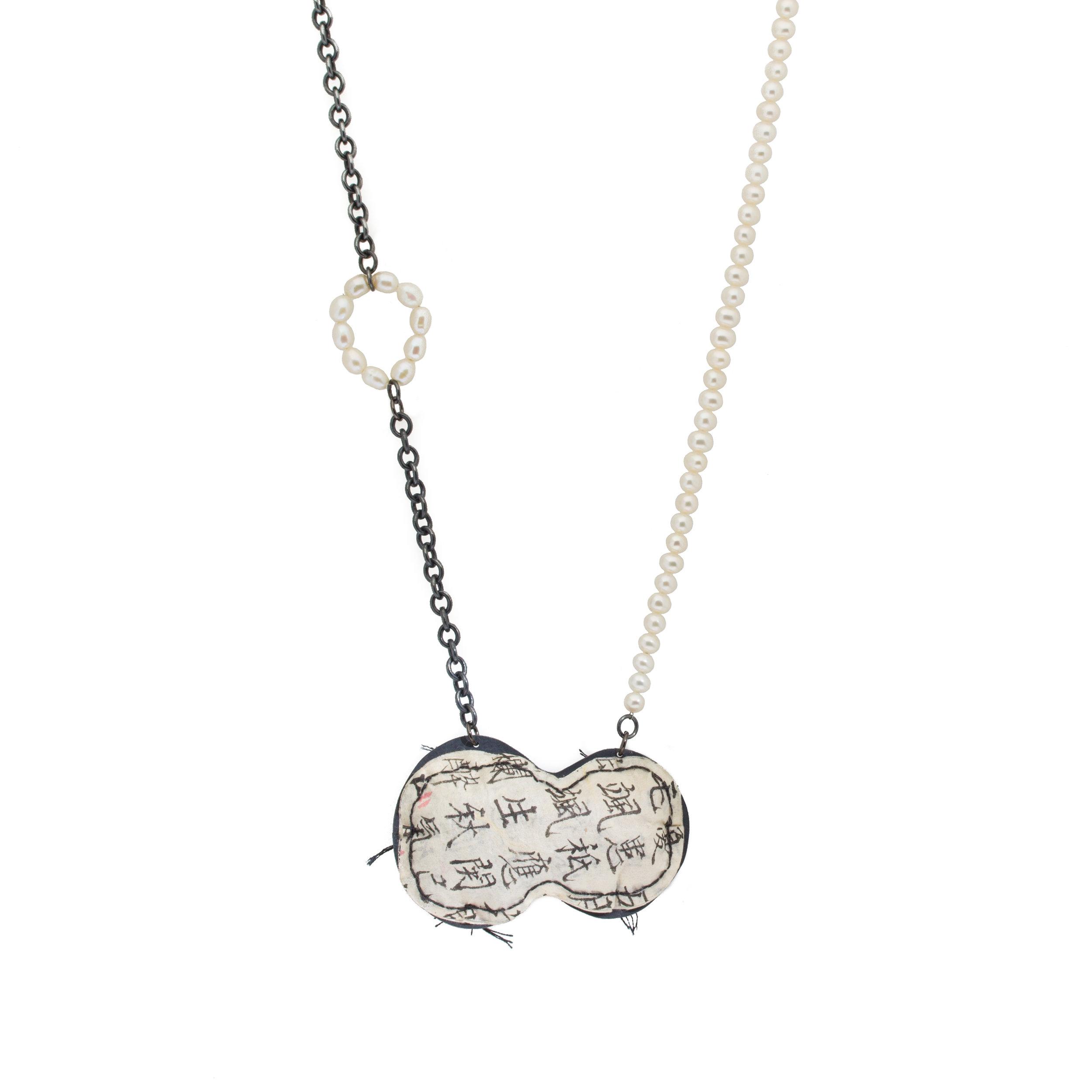 Kiwon Wang, Poetry is Hidden Jewel, antique Korean poetry, fresh water pearls, thread, silver .