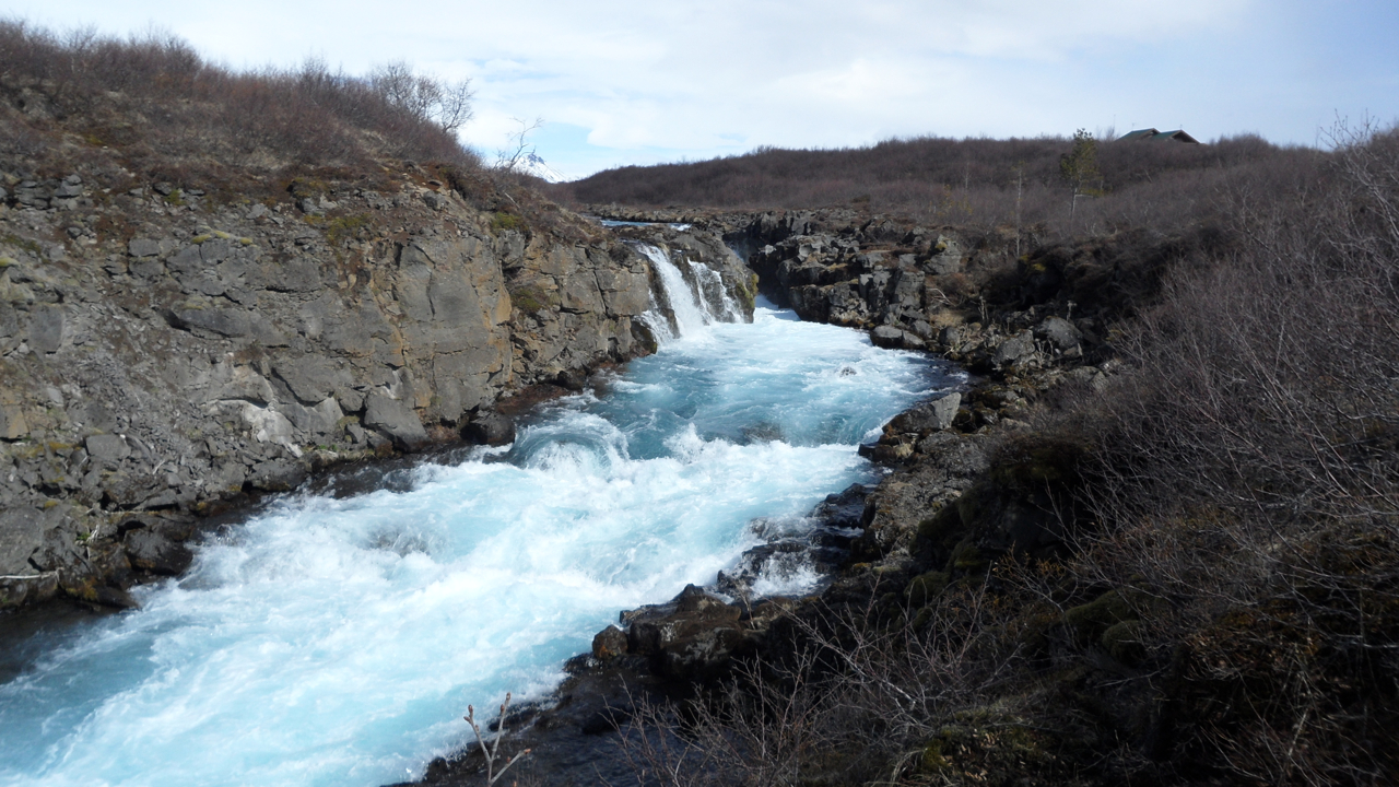 One of the falls on the way to Bruarfoss.