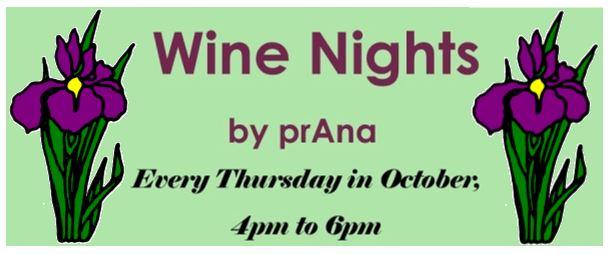 Wine Nights by prAna banner