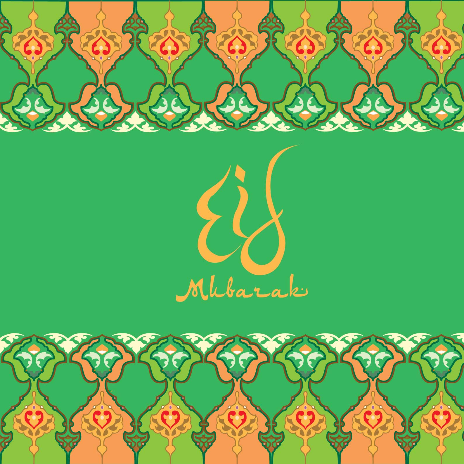 'Joy of the Day' Eid greeting card by Ananya