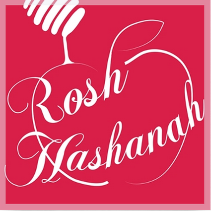 Rosh hashanah greetings by Ananya Cards