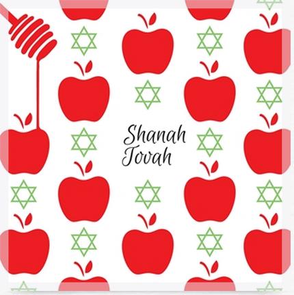 Shanah Tovah greetings cards