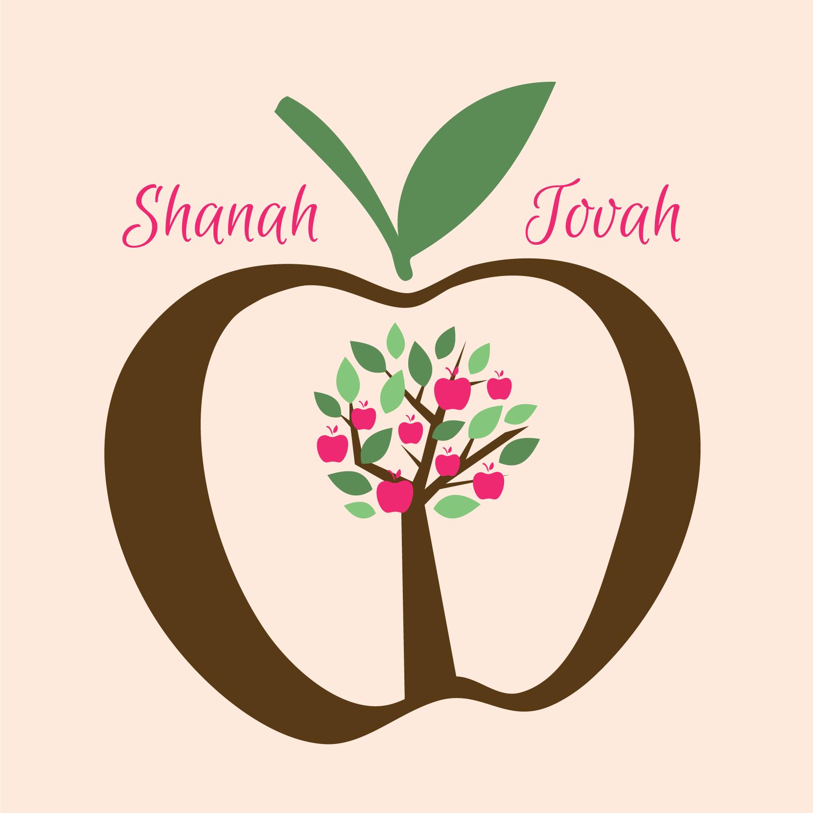 Rosh Hashanah greeting card by Ananya