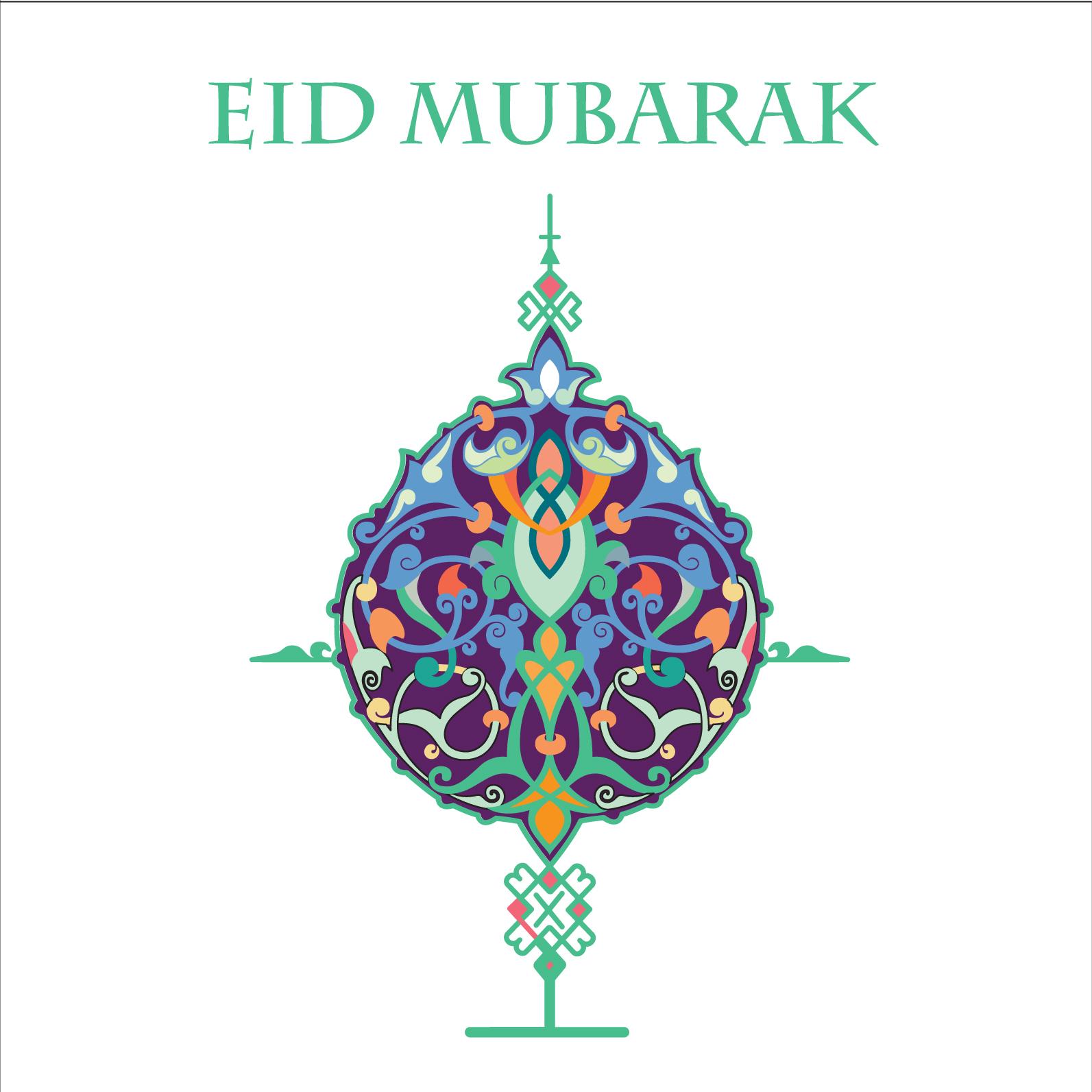 Eid greeting card by Ananya